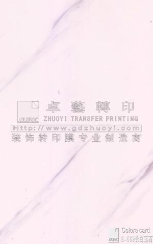 -s569 Long white jade of marble grain transfer printing film