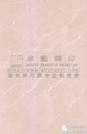 Marble Grain Transfer Film-s570 Perth net Flower