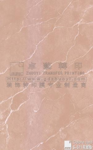 Marble Grain Transfer film-s571 ash spider