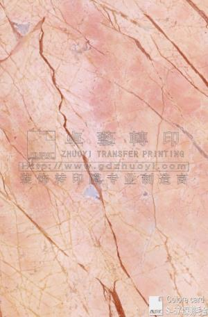 Marble Grain Transfer Film-s574 deep Goose Feather Gold