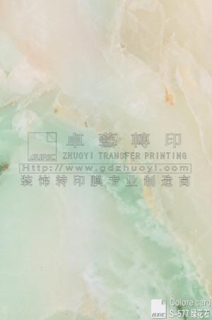 Marble Grain Transfer Film-s577 green flower Stone