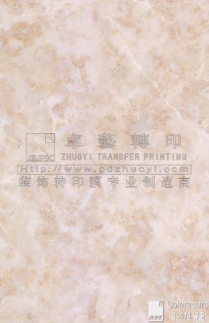 Marble Grain Transfer Film-s578 porcelain jade
