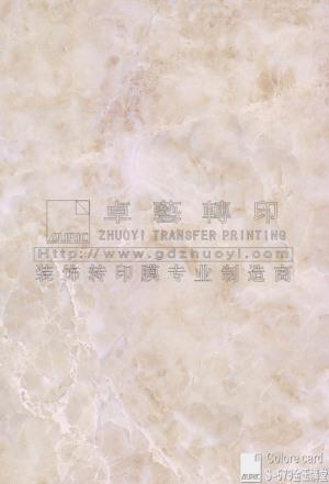 Marble Grain Transfer Film-s579 feast