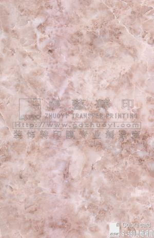 Marble Grain Transfer Film-s580