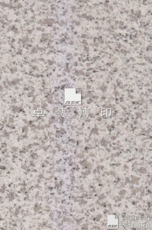 Marble Grain Transfer Film-s586 fine Gray